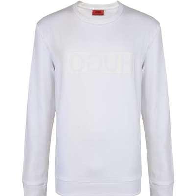 Hugo Boss Dicago Regular-Fit Interlock Cotton Sweatshirt Natural (50310522)
