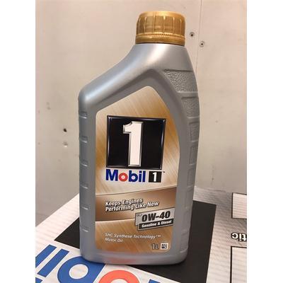 Mobil FS 0W-40 Motorolie
