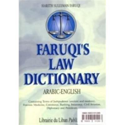 Faruqi's Arabic-English Law Dictionary (Inbunden, 2001)