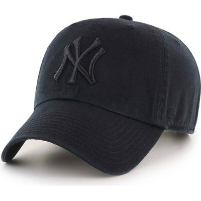'47 New York Yankees Clean Up