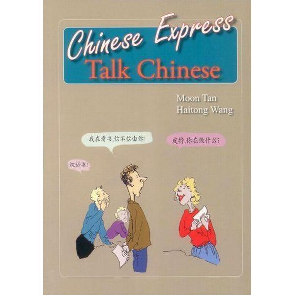 Chinese Express: Talk Chinese (Häftad, 2017)