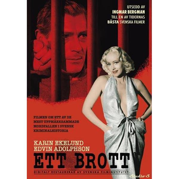 Ett brott (DVD 2015)
