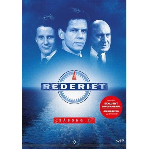 Rederiet - Säsong 2 (DVD 1993)