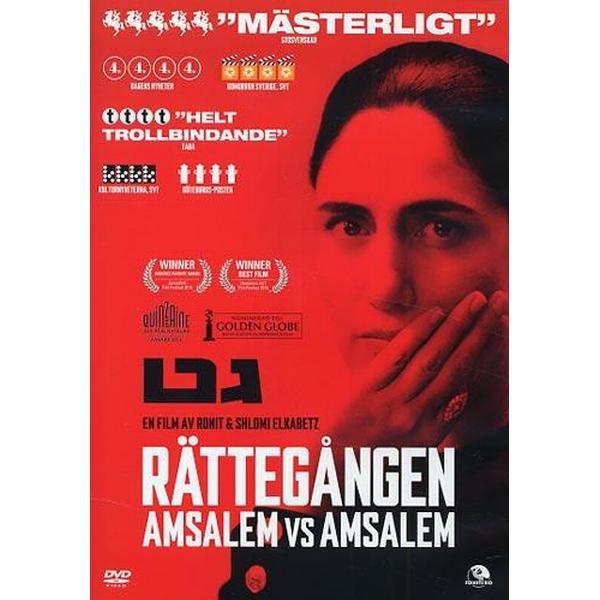 Rättegången - Amsalem vs Amsalem (DVD 2015)