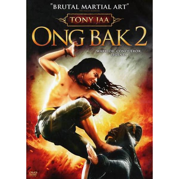 Ong Bak 2 (DVD 2008)