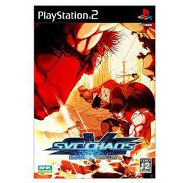 SNK Vs CAPCOM : SVC Chaos