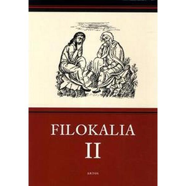 Filokalia II (Danskt band, 2013)