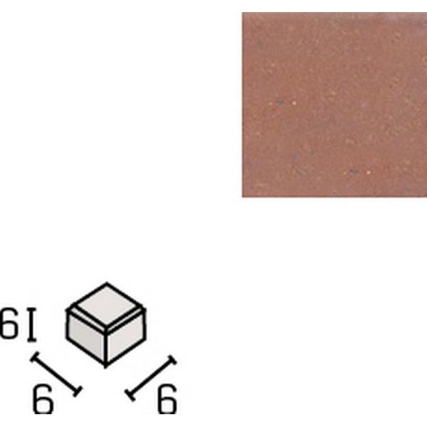 IBF Mini Squareline 5947267 60x60x60mm