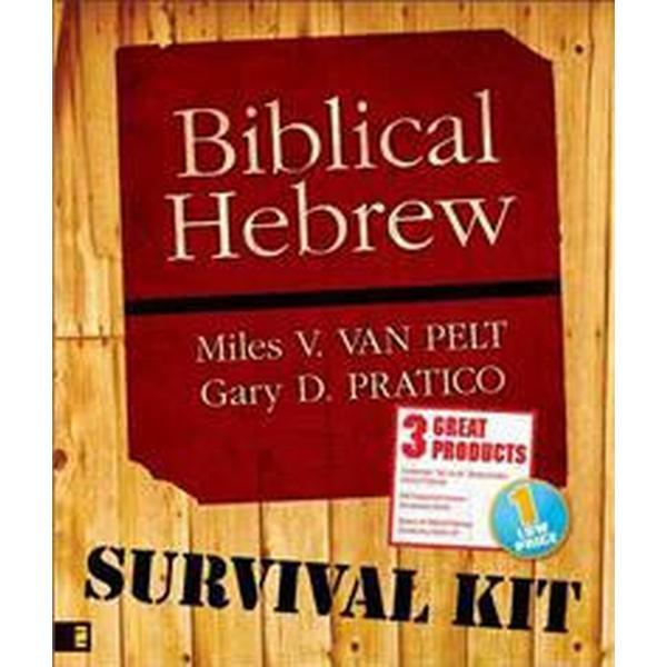 Biblical Hebrew Survival Kit (Pocket, 2006)