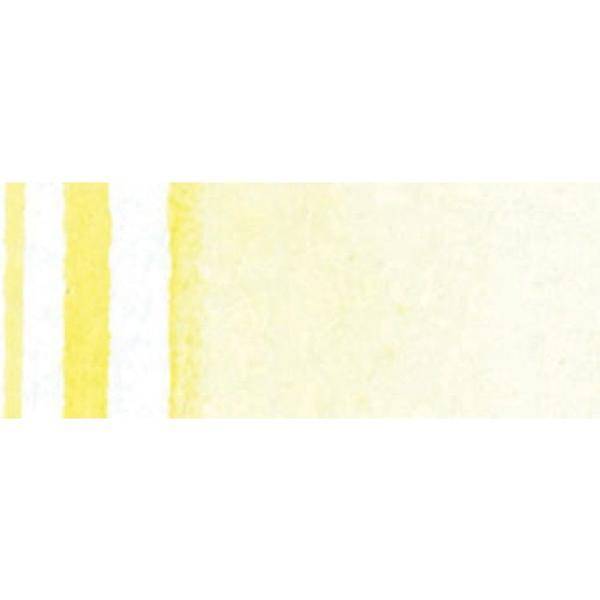 Winsor & Newton Water Colour Marker Lemon Yellow Hue