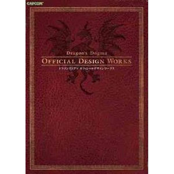 Dragon's Dogma: Official Design Works (Häftad, 2014)