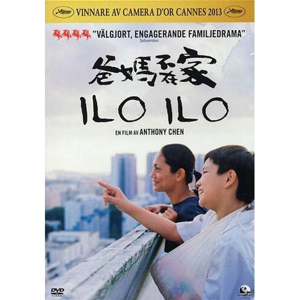 Ilo Ilo (DVD) (DVD 2013)