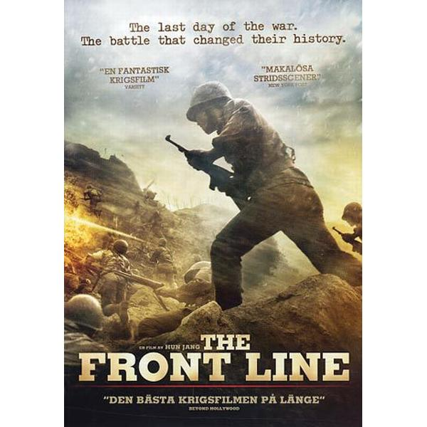The front line (DVD) (DVD 2011)