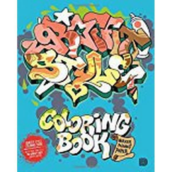 Graffiti Style Coloring Book (Häftad, 2017)