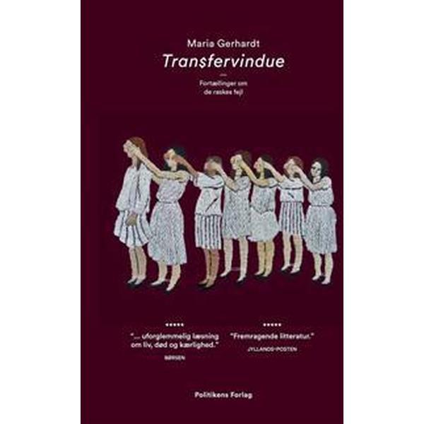 Transfervindue (Häftad, 2017)