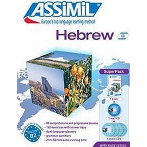 Hebrew with Ease (Superpack) (Övrigt format, 2015)