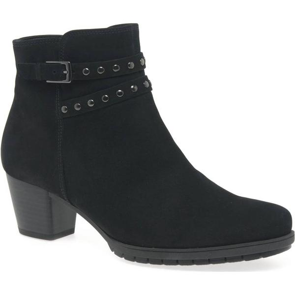 Gabor Treat Colour: Womens Modern Ankle Boots Colour: Treat Black Oil Nubuck, Size: 3f9404