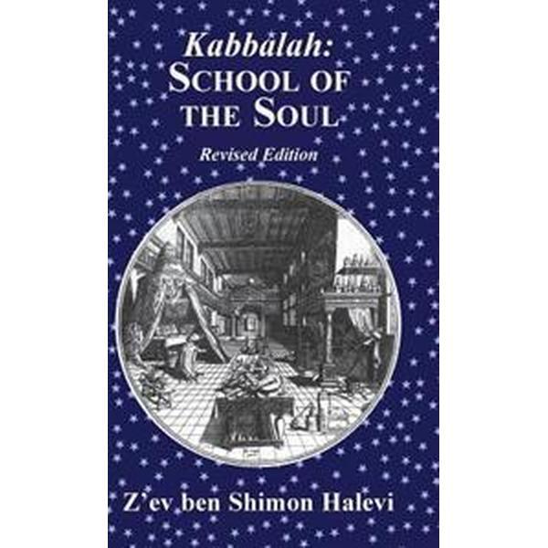 Kabbalah: School of the Soul (Inbunden, 2013)