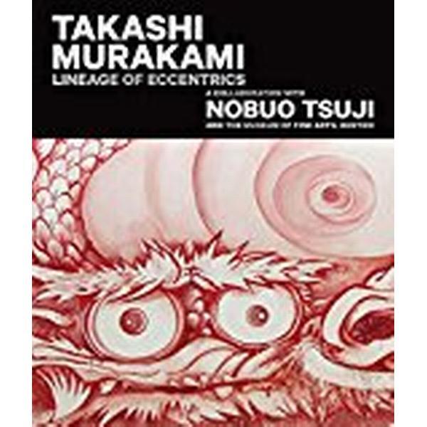 Takashi Murakami (Inbunden, 2018)