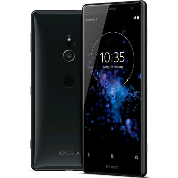 sony mobil pricerunner