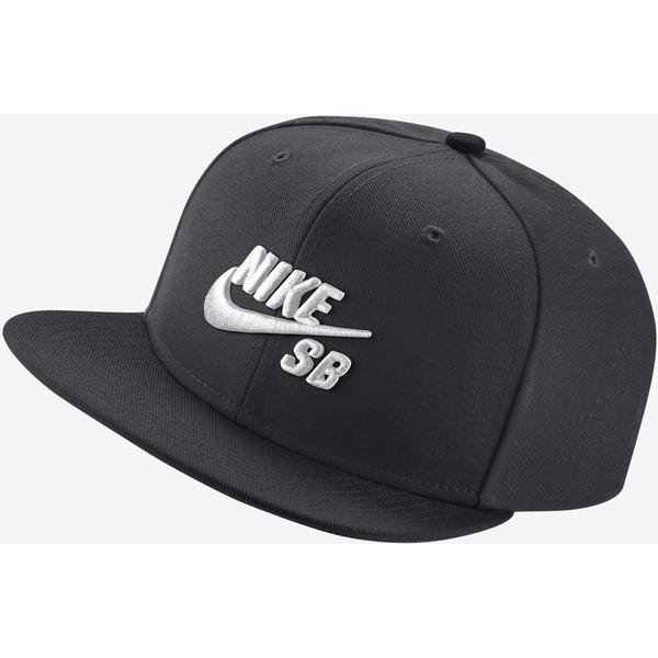 Nike SB Icon - Black/Black/Black/White