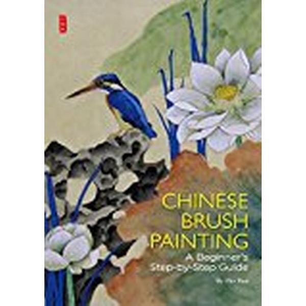 Chinese Brush Painting (Pocket, 2018)