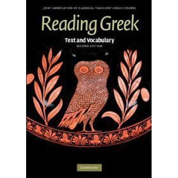 Reading Greek (Pocket, 2007)