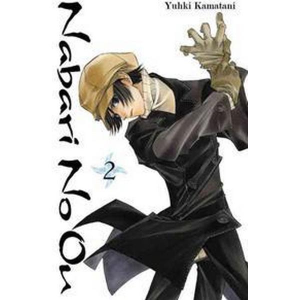 Nabari No Ou 2 (Pocket, 2009)