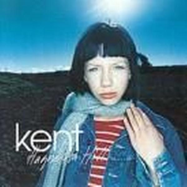 Kent - Hagnesta Hill